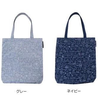 กระเป๋าสะพายไหล่ Sumikko Gurashi สีเทาใบใหญ่