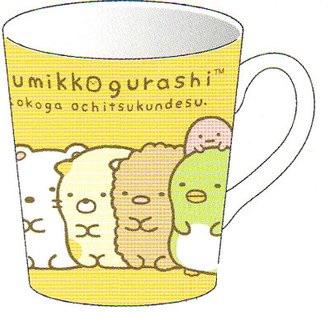แก้วเซรามิค Sumikko Gurashi สีเหลืองเข้ม